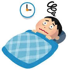 不眠 寝つきが悪い